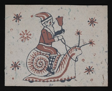 thumbnail image for Mildred Waltrip christmas card to Kathleen Blackshear