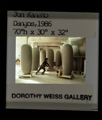 thumbnail image for Jun Kaneko moving one of his Dango sculptures on a cart