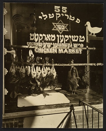 thumbnail image for The chicken market at 55 Hester Street in Manhattan