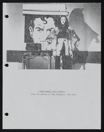 thumbnail image for Script for <em>Seven Kabuki Plays</em>