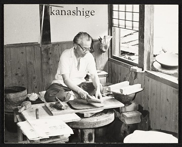 thumbnail image for Kanashige