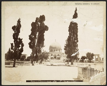 thumbnail image for Mosque of Omar (from the south)