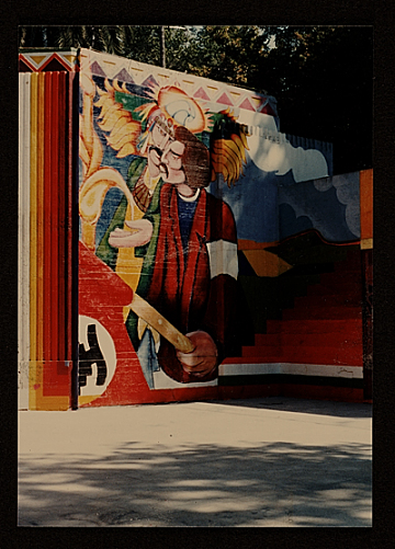 thumbnail image for Southside Park Mural by Juan Cervantes