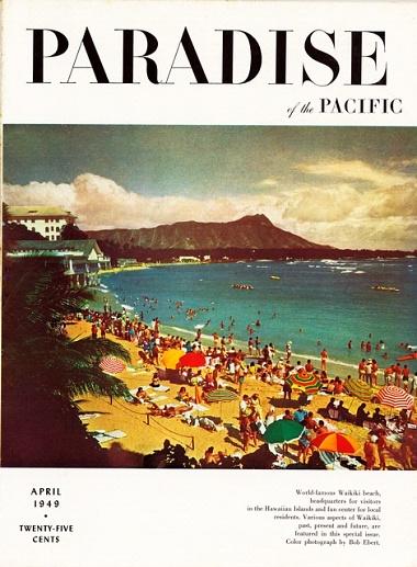 <em>Paradise of the Pacific</em> Magazine, 1949