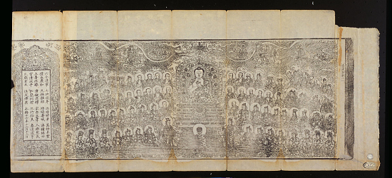 image for Buddhist sutra frontispiece of Sakyamuni preaching and dated colophon