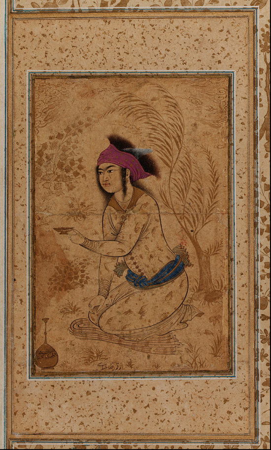image for Youth kneeling and holding out a wine-cup