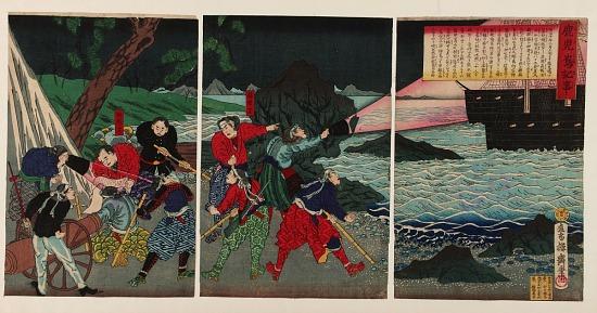 image for Kagoshima News