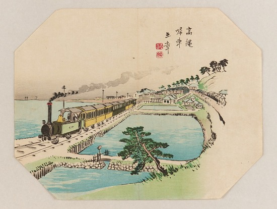image for Railroad train passing by Takanawa