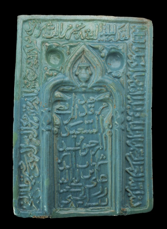 image for Tile in the shape of a mihrab
