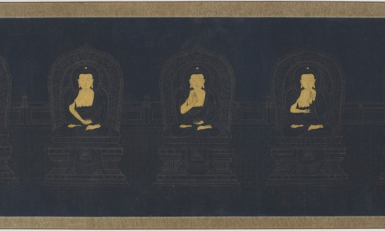 image for The Seven Buddhas of the Past