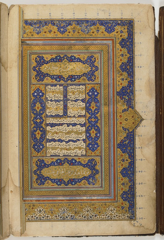 image for Kitab al-khamsa (Book of the five poems) by Jami (d. 1492)