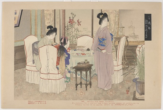 image for Autumn-On A Look Out For A New Season Dress At Mitsukoshi Co.