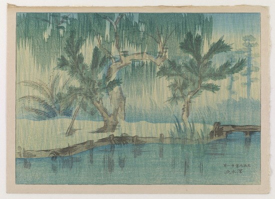 image for Early Summer Rain