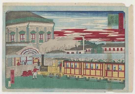 image for Railroad Train At Shiodome Station