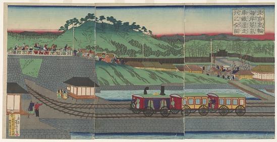 image for Railroad Train At Takanawa Beach, Tokyo
