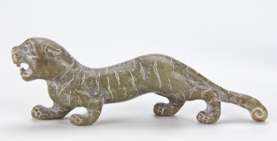 image for Figure of a tiger