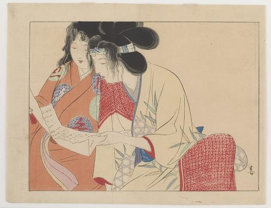 image for Love letter