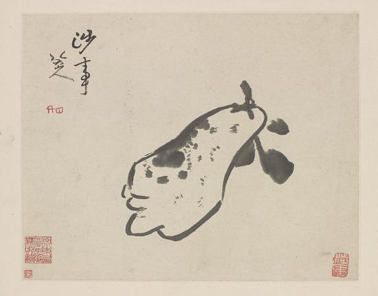 image for Buddha's Hand Citron
