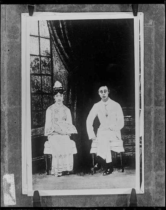 image for Xuantong Emperor (Puyi) and his Empress Wan Rong