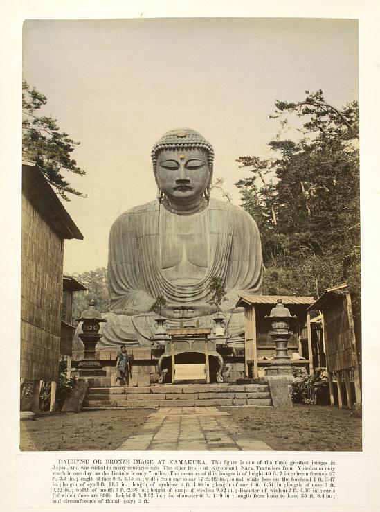 image for Daibutsu or bronze image at Kamakura, 1860 - ca. 1900. graphic