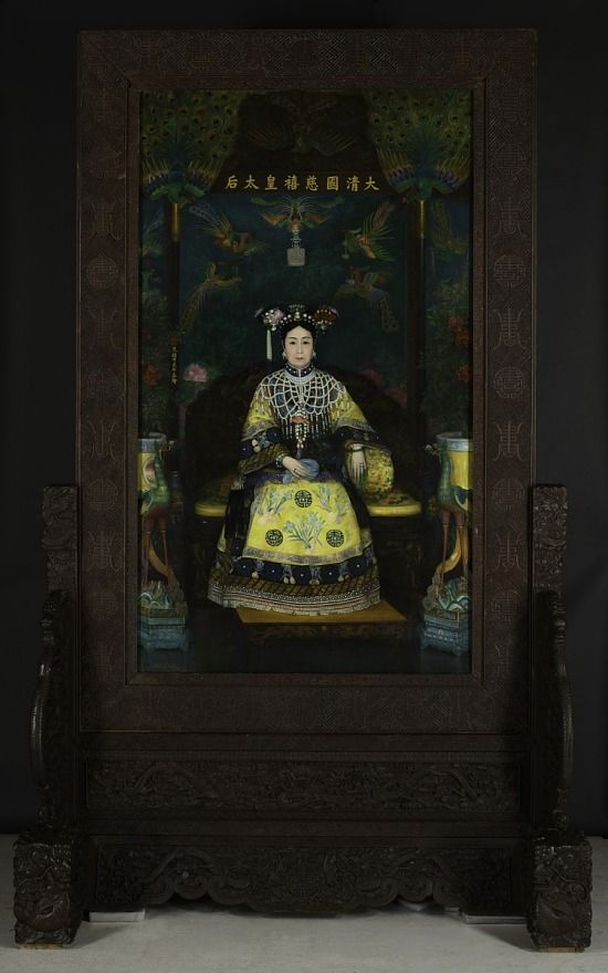 image for The Empress Dowager, Tze Hsi, of China