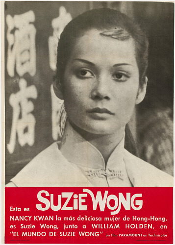 image for The World of Suzie Wong