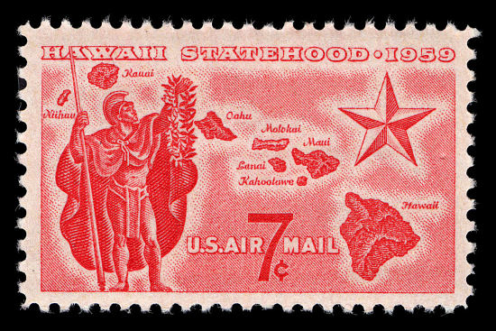 image for 7c Hawaii Statehood Issue single