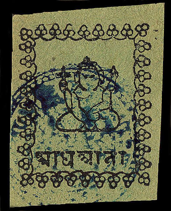 image for India Postage Stamp