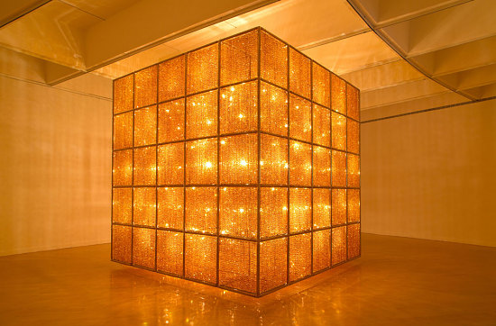 image for Cube Light