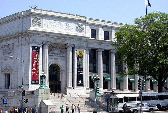 Postal Museum
