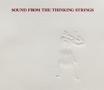 Photo of Artist book: Sound from the thinking strings published by Axeage Private Press, 1991. Detail of Title Page. African Art Museum artists' books exhibit research image.