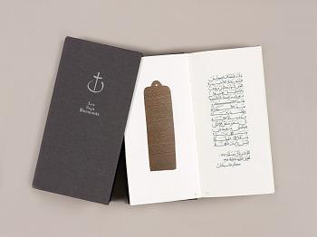 Photo of Artist book: Les sept dormants : sept livres en hommage aux 7 moines de Tibhirine by Rachid Koraïchi, 2004. p.110 w?Case. African Art Museum artists' books exhibit research image.