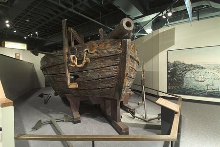 """Gunboat """"Philadelphia"""""""