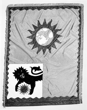 Smithsonian Flag, by Unknown, c. 1971, Smithsonian Archives - History Div, 71-1886-CN.