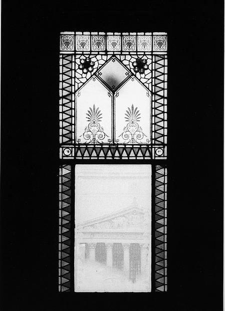 View through one of NPG's windows