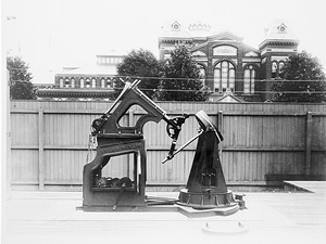 Astronomical Instrument, South Yard