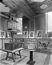 Children's Room, SI Building