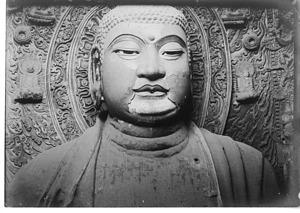 Colossal Buddha, Da fo si, Bin Xian, Shaanxi
