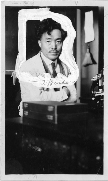 Hideyo Noguchi (1876-1928), Smithsonian Institution Archives, SIA Acc. 90-105 [SIA2009-0583].