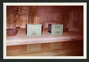 Panda Function, 1972, Smithsonian Institution Archives, SIA RU000365 [SIA2012-6128].