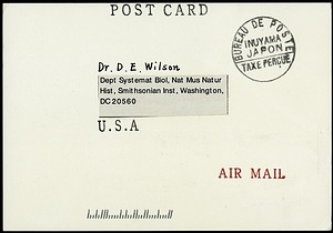 Postcard to Don Wilson from Kyoto University